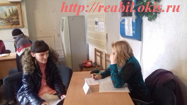 17 марта 2017 года в Территориальном отделении Фонда социального страхования на случай безработицы в г. Луганск состоялся семинар и ярмарка вакансий для инвалидов