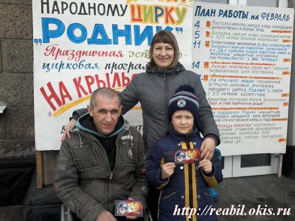 возле ДК Железнодорожников в Луганске
