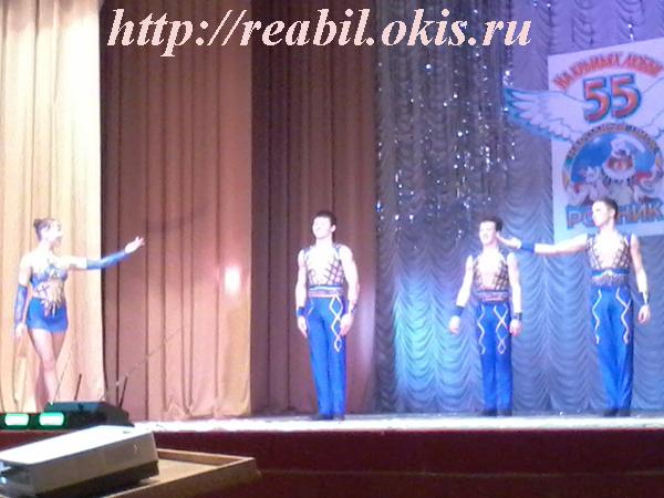 Народный цирк «Родник»