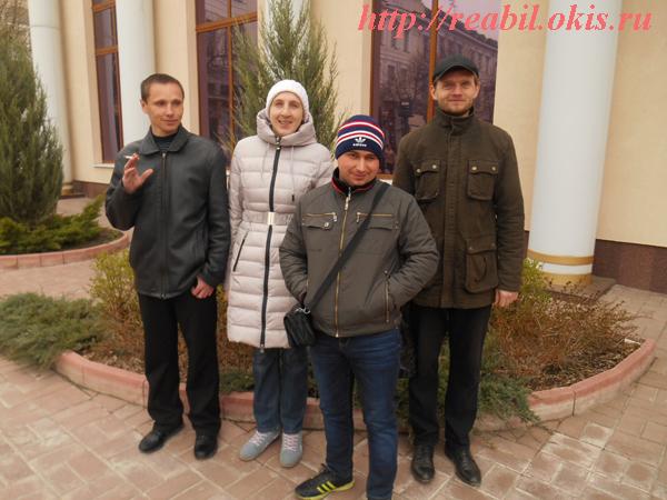 ученики Центра реабилитации инвалидов