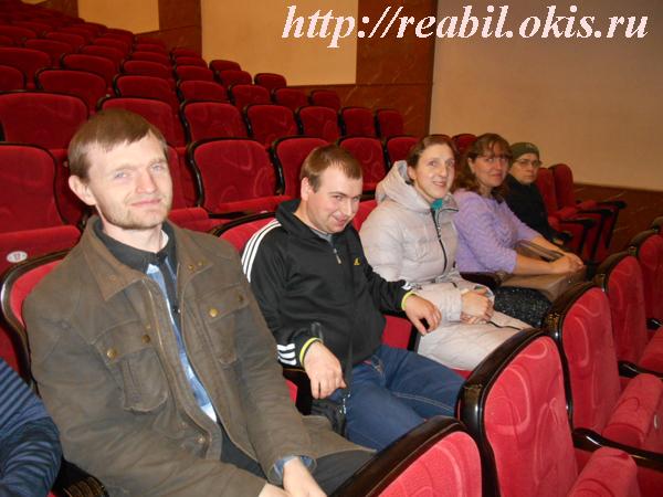 ученики центра реабилитации