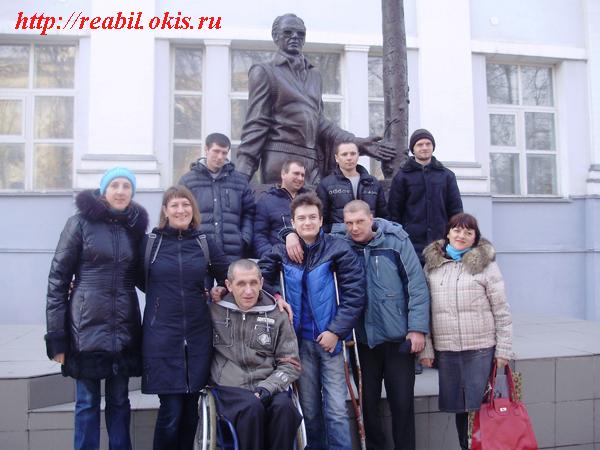 слушатели Центра реабилитации Луганской Народной Республики