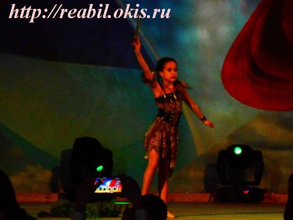 концерт состоялся в актовом зале Луганского национального университета имени Тараса Шевченко
