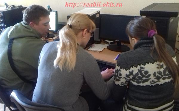учат компьютер