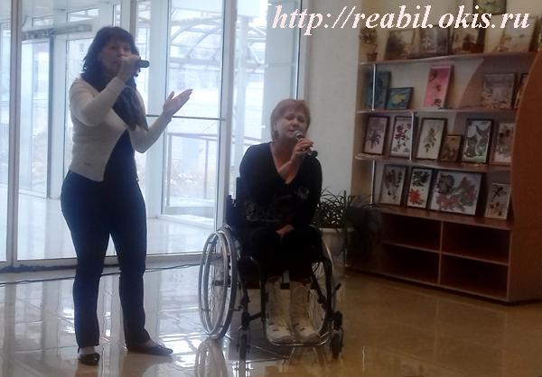 студенты Центра комплексной реабилитации инвалидов