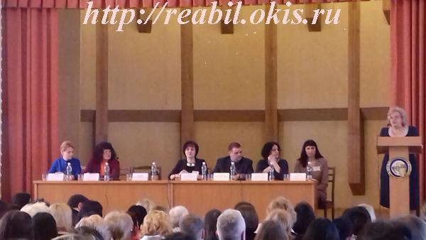 конференция состоялась в Луганском национальном университете имени Тараса Шевченко