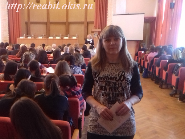 методист Луганского Центра реабилитации