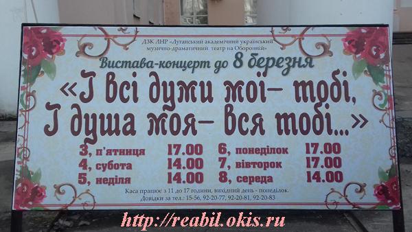 выставка концерт
